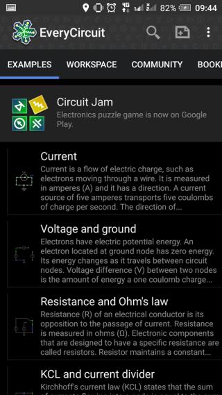 App 提供不少例子供用家參考。