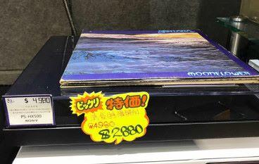 【場料】Sony USB 接電腦黑膠盤   陳列品平兩千