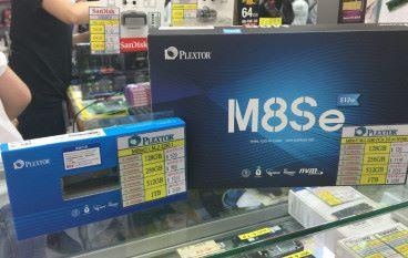 【場料】TLC NVMe 上陣 Plextor 平價高速新選擇