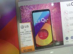【場料】LG G6 變種中階版 Q6+ 只賣二千三