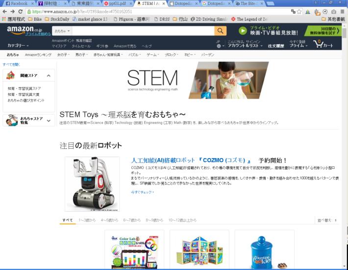 日本 Amazon 有很多出色的 STEM 玩具。