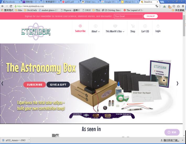 親手自製 STEMBOX ,還可以探索宇宙,是一項十分有創意的產品。