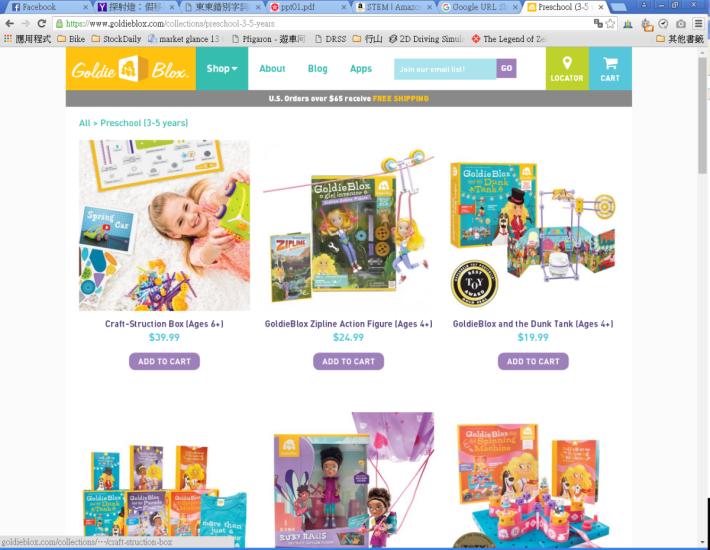 由女設計師為女孩而設計的一系列 STEM 玩具。