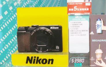 【場料】Nikon 旅行 DC A900 減至三千有找