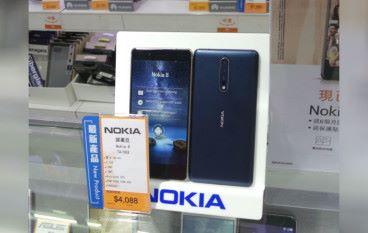 【場料】Nokia 8 真身上市