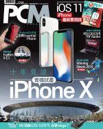 【#1258 PCM】十年見證 實機試盡 iPhone X
