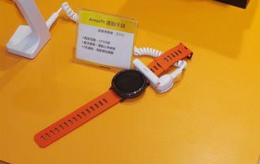 【場報】Amazfit 運動手錶受歡迎