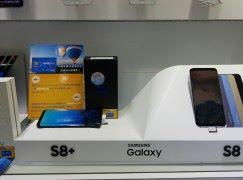 【場料】買 S8 系列送 $100 面值漫遊 AIRSIM