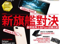 【#1259 PCM】APPLE iPhone 8 Plus vs SAMSUNG Galaxy Note8 新旗艦對決!!