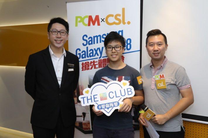 當日 csl 送出總值 8,000 Club 積分,得大獎的朋友 更獨攬 5,000 Club 積分之多。