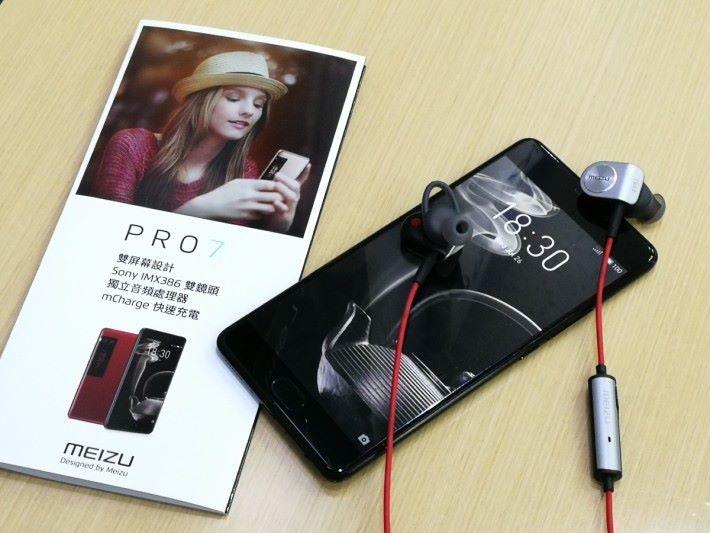 如選購 PRO 7 Plus 的話,更附送價值 $389 的 EP51 藍牙運動耳機。