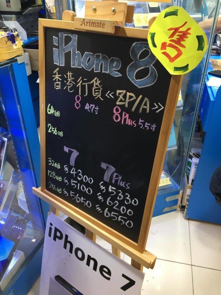 有店鋪已經唔收 iPhone 8