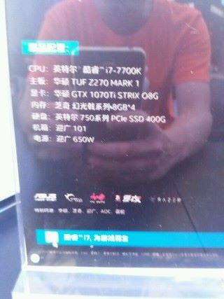 究竟是打錯字還是真的有 GTX 1070 Ti?