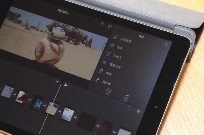 用《 iMovie 》製作預告片