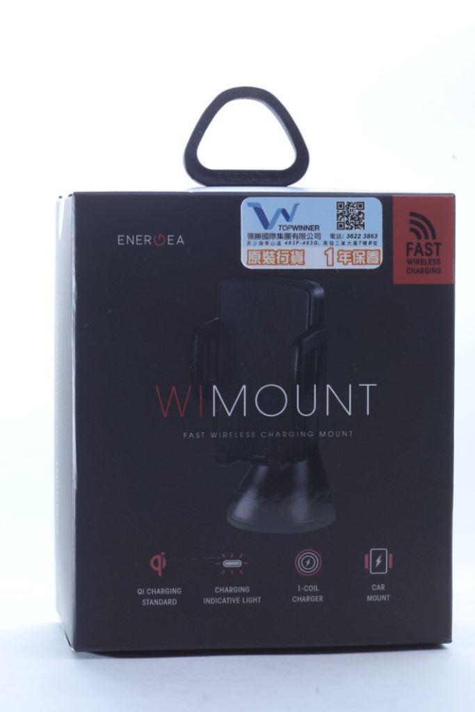 Energea WiMount 汽車手機座