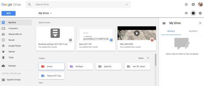 Google Drive 將於明年 3月正式停用。並由 Backup and Sync 所取代。