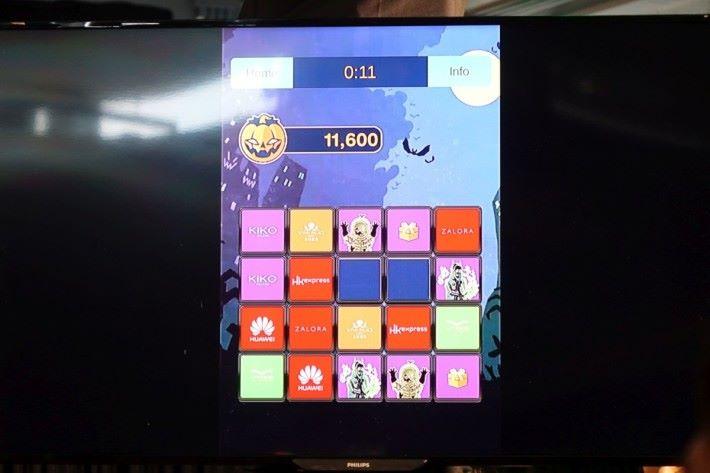 遊戲總時間為 30 秒,每一關卡的卡數都會增多