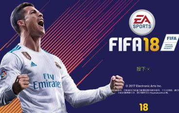 【PCM 實玩】實玩最新 《FIFA 18》 Alex Hunter 踏上皇馬之路?!