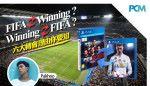 Facebook_PES vs FIFA