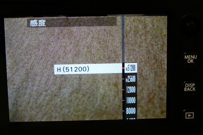 在屏幕以觸控方式向不同方向畫,便會出現不同的拍攝設定。