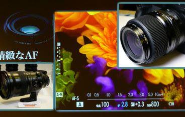 【東京直擊】 Fujifilm 發表 GF45mmF2.8R 及 80mm Macro、韌體更新大躍進