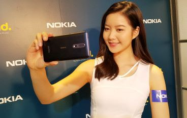 ZEISS 鏡頭雙相機玩 Bothie Nokia 8 登場賣 $4,088