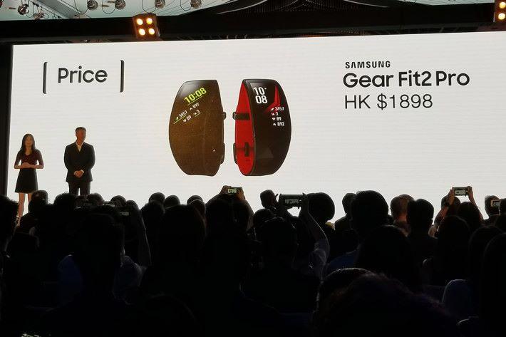 新一代健身產品 Gear Fit 2 Pro 同日推出。