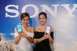 Sony_XZ1_01