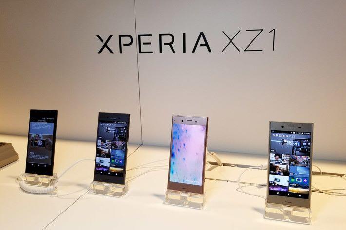 XPERIA XZ1 繼續備有強大的 Motion Eye 相機,並升級至 S835 處理器,以及 5.5 吋 1,080p 屏幕支援 HDR 技術。