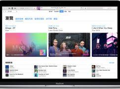 [一年容易又 iPhone] iTunes ver 12.7 再冇 apps store 功能 ??