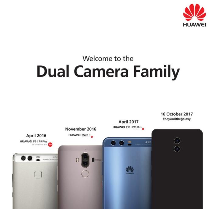 10 月 16 日發表的 Huawei Mate 10 擁有雙鏡頭相機,看似是理所當然吧?
