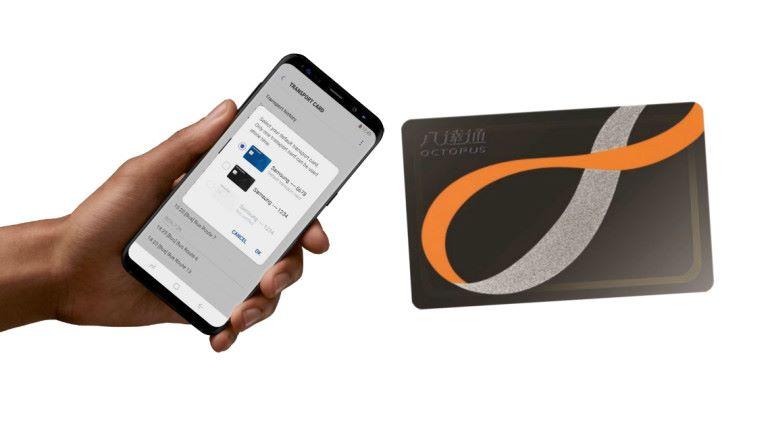 [首先你要有三叔手機] Samsung Pay x 八達通 搭車買嘢更方便