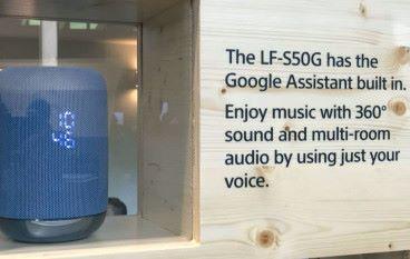 【IFA 2017】Sony 首推 Google Assistant 語音助理喇叭 新無線耳機正式開賣