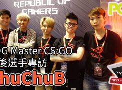ROG Master CS:GO 賽後選手專訪:ChuChuB