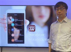 全港首個商場導航 App 「Walk In」 為智慧城市做準備