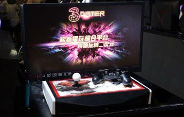 3香港自家遊戲平台「 3Gamer 」明日推出