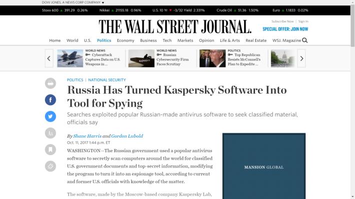 美國政府指俄羅斯利用卡巴斯基作間諜工具。