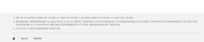 香港發售的版本會和日本等地區相同。