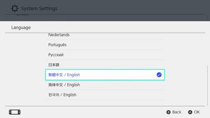 追加「繁體中文 / 簡體中文」選項。