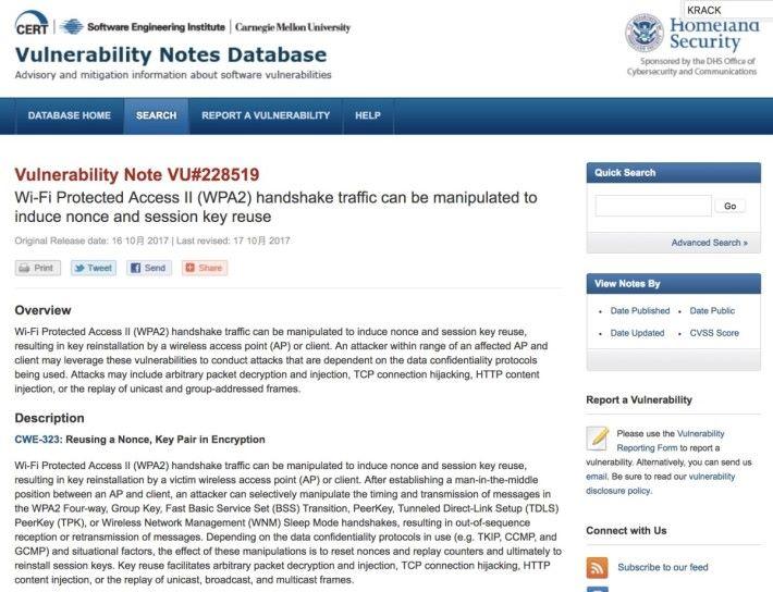 CERT/CC 公開了有關這次 WPA2 漏洞的相關情報