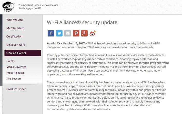 由於事態嚴重, Wi-Fi 聯盟已發表聲明,指這個洞漏可以透過更新靭體來解決。
