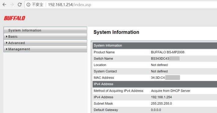 可在瀏覽器進入 Switch 設定界面。