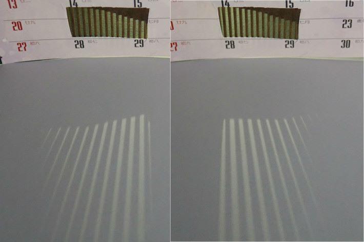 Step 3:在比較暗的環境下,把亮著的電筒或手機從不同角度向剪好的長方洞照 過去。