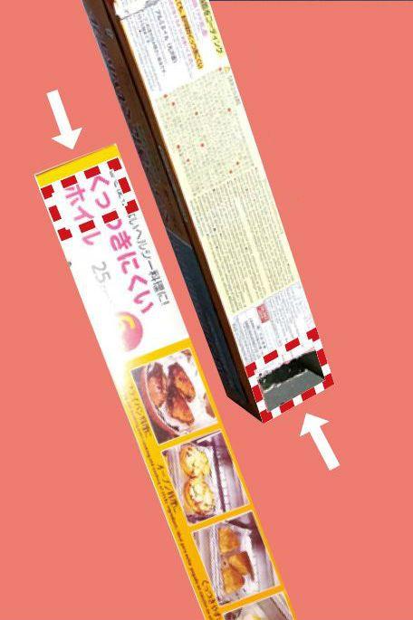 Step1:把長方形紙盒如圖剪出兩個長方形洞。