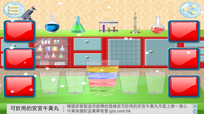 其中一款實驗是講解水的密度。