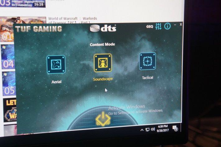 ASUS 與 DTS 合作為 TUF Gaming 主板提供遊戲優化模式。