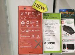 【場料】XZ1 Compact 銷情勁過 XZ1