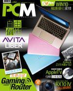 【#1262 PCM】免費自建 QoS 設定活用 Gaming Router