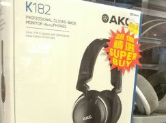 【場料】AKG K182 駁手機聽歌最啱