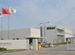 Nikon 中國工廠將停產
